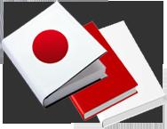 Japanische Grammatik lernen