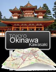 Japanische Karte / Karte von Japan
